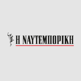 Nautemporiki Communication Sponsor, HR forum 2018, 40 years GPMA